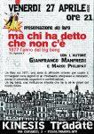 Venerdì 27, Gianfranco Manfredi: Ma chi ha detto che non c'é?
